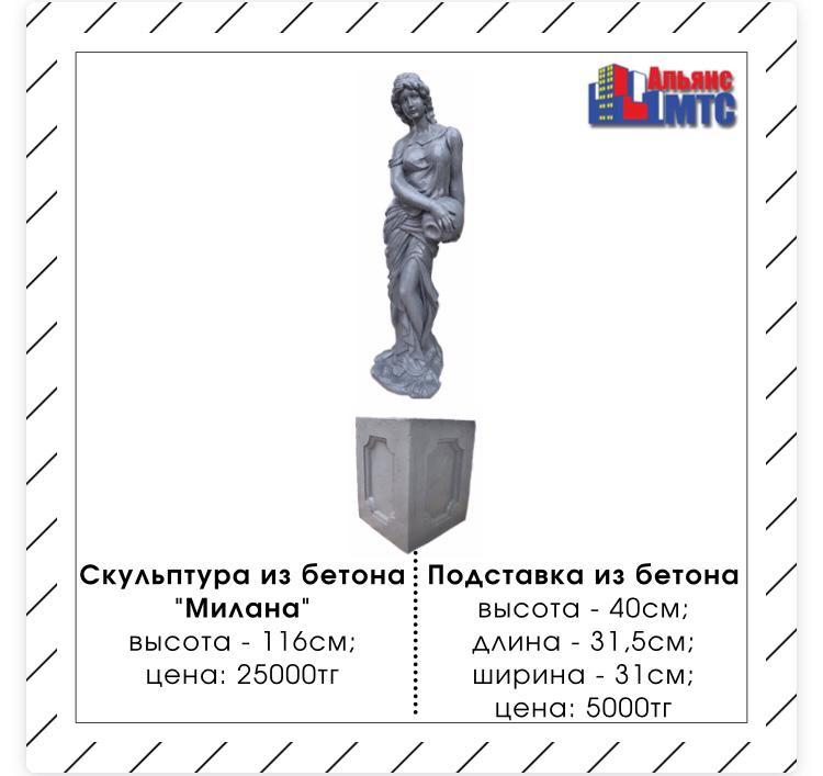 IMG-20191016-WA0007